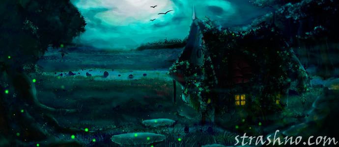 Страшная история о доме ведьмы