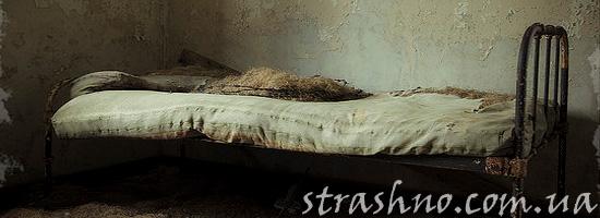 Комната умершего деда