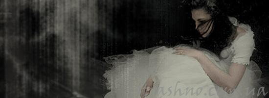 Свадебное платье для мертвой невесты