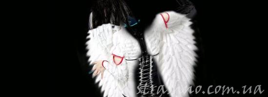 История об ангеле-хранителе