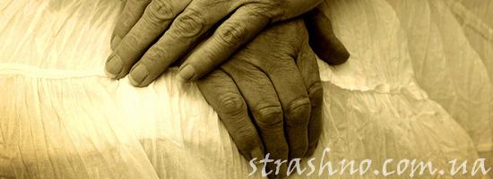 История о странных способностях бабушки