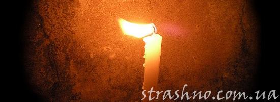 Мистическая история о свечке