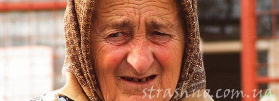 История о бабушке