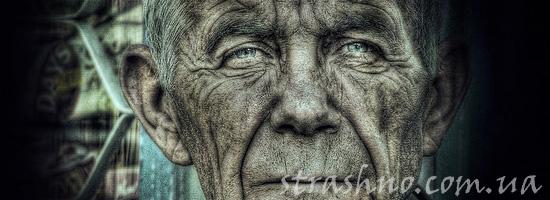 Мистическая история о страшном мертвом деде