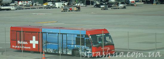 Швейцария (аэропорт)