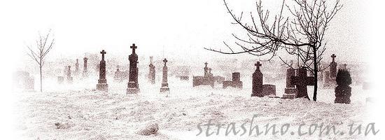 Мистическая история о смерти дедушки