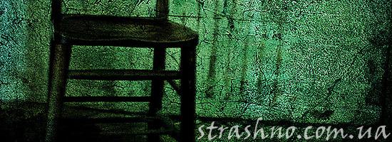 Сдвинутые стулья