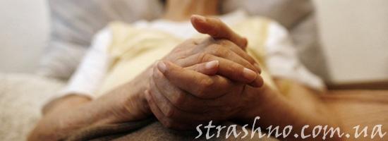 Страшная болезнь некрещеной грешницы