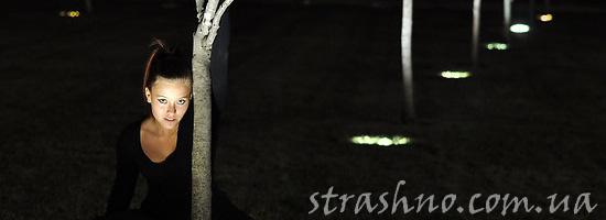 Прогулки девочек ночью