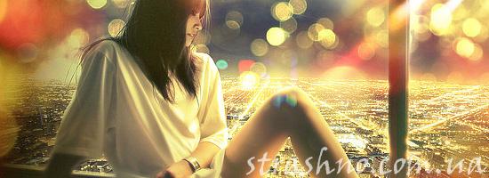 Девушка в ожидании счастья