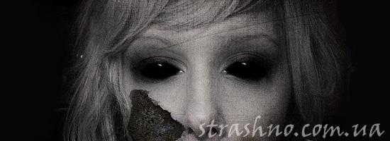 Страшный сон маленькой девочки