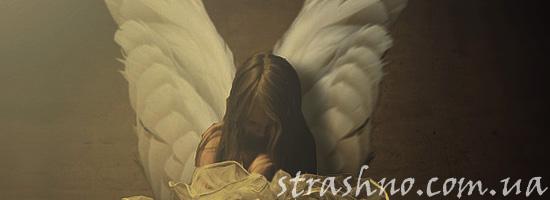 Мистическая история о добром ангеле