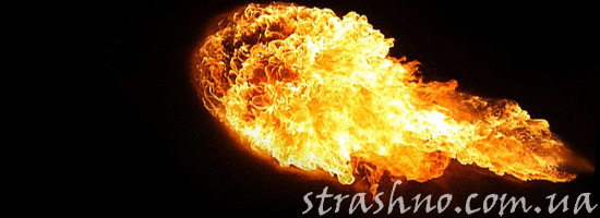 История о странном огненном шаре
