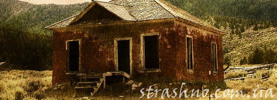 Старый дом и мистическая история