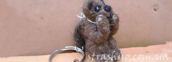 Мистическая история о брелке