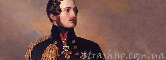 Портрет князя в музее