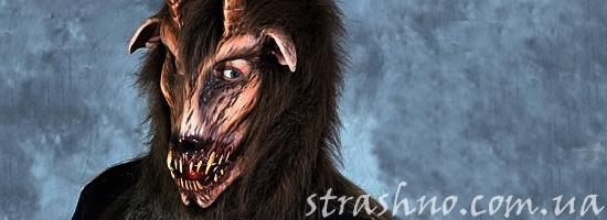 Страшный козел ночью