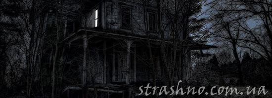 Мистика ночью в доме
