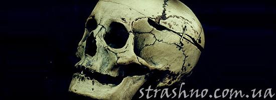 Призрак смерти