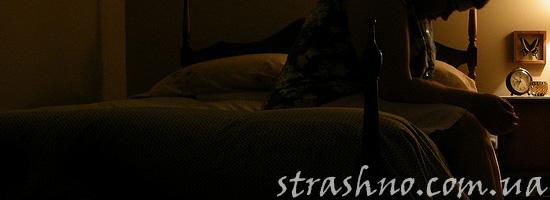 Мистическая история о домовом в студенческом общежитии