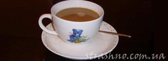 Загадочная история об утреннем кофе