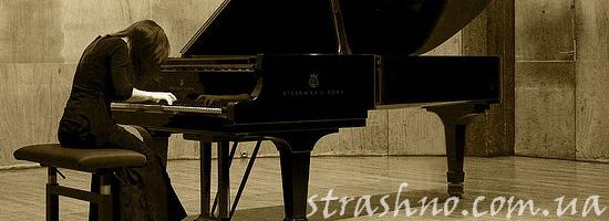 Страшилка для лагеря о призрачной пианистке