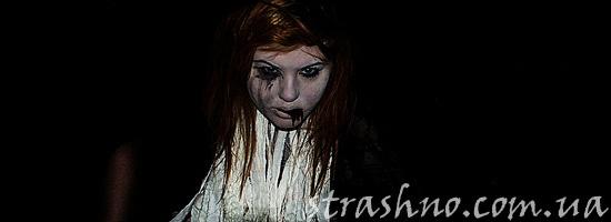Призрак девушки из сновидений