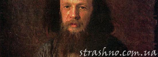 Мистический портрет Менделеева