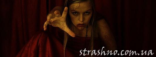 Рассказ о девушке-вампирше