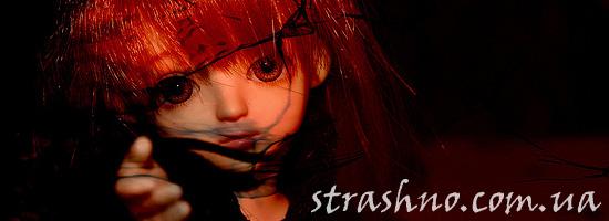 Кукла девочки-призрака