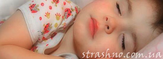 Странный детский сон
