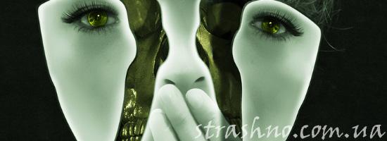 Ночной кошмар 16-летней девушки