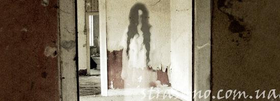 Городская легенда о призрачной девушке
