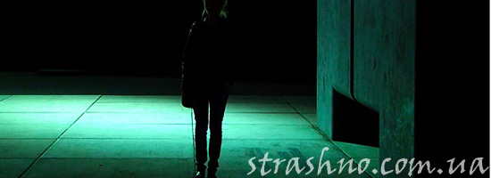 Страшная синяя тень в подвале