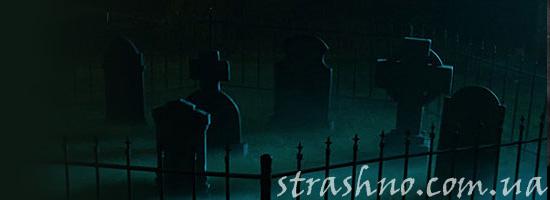 Девичник на Хэллоуин возле кладбища