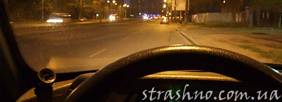 Призрак девочки на обочине дороги
