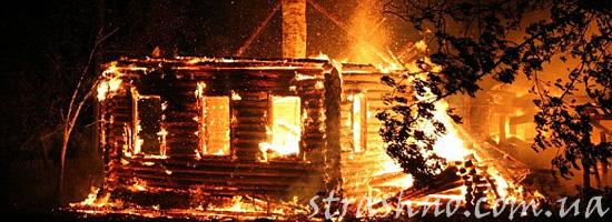 Сгоревший дом старой бабушки