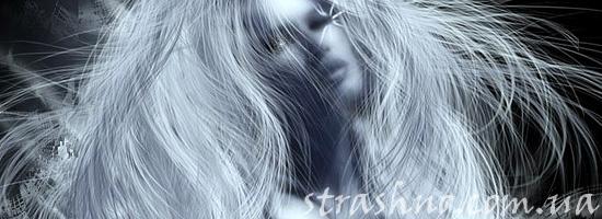 Мистический призрак девушки в больнице