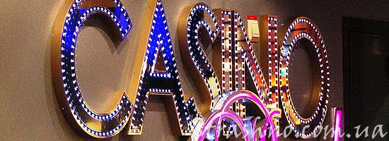 Существуют ли бесплатные способы обыграть казино