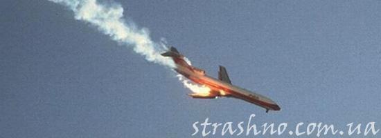 Сон об авиакатастрофе