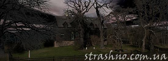 Призрак бабушки в старом доме