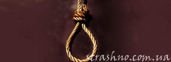 Призрак любимого-самоубийцы
