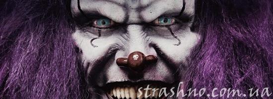 Детская страшилка про злого призрака клоуна