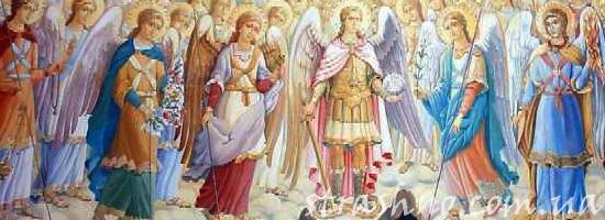 Мистические видения ангелов