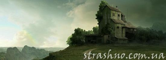 Мистические события в странном доме