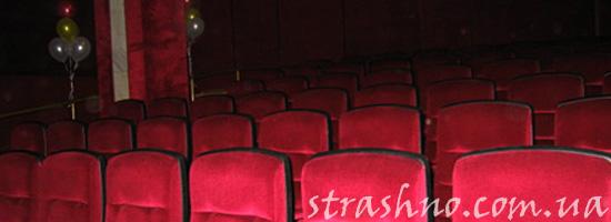 Мистическая история в старом кинотеатре