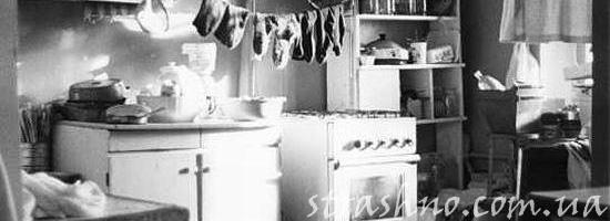 История о домовом в коммуналке