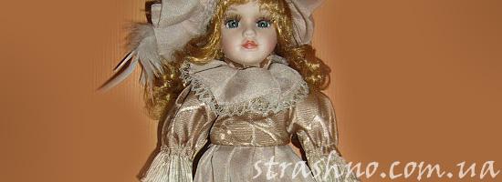 Страшилка о фарфоровой кукле