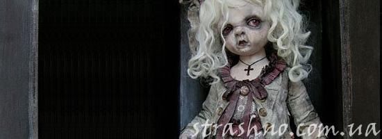Рассказ о страшной кукле