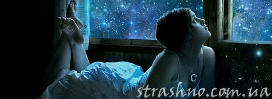 Ночные мистические прогулки с подругой